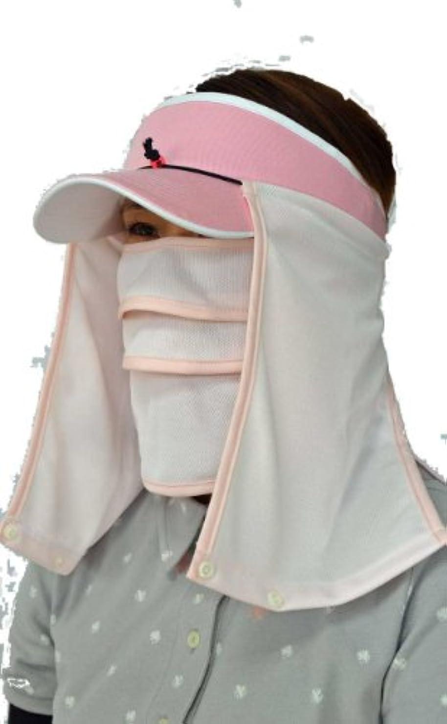 禁じる見落とすアブストラクトUVスポーツマスク?マモルーノ?とUV帽子カバー?スズシーノ?のセット (ピンク)!【◆テニス、ゴルフ、ウオーキング、ジョギング、スキー等のスポーツの際の紫外線対策、日焼け防止に!】【誕生!独自の特許構造?フェイスマスク...