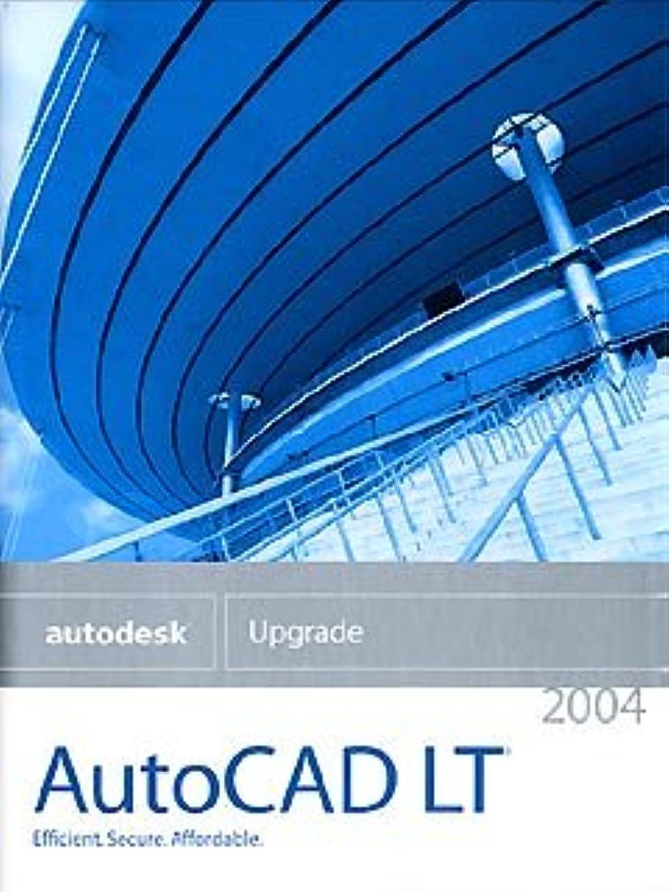 ベイビーおしゃれなコミットAutoCAD LT2004コマーシャル アップグレード製品スタンドアロン