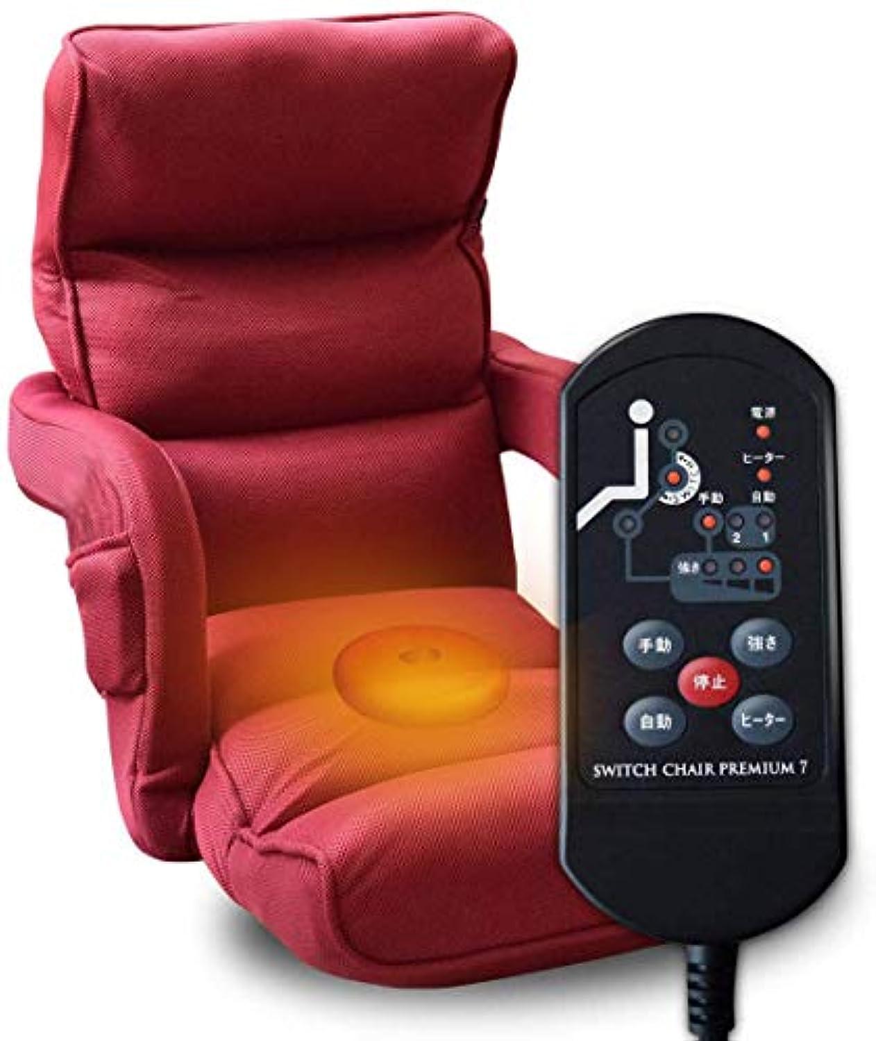 リス味わうナイトスポットSWITCH CHAIR PREMIUM 7 マッサージ器 マッサージ機 肘掛け付き座椅子 マッサージ ヒーター 首 肩 腰 肩こり 背中 マッサージチェア ビクトリアンローズ