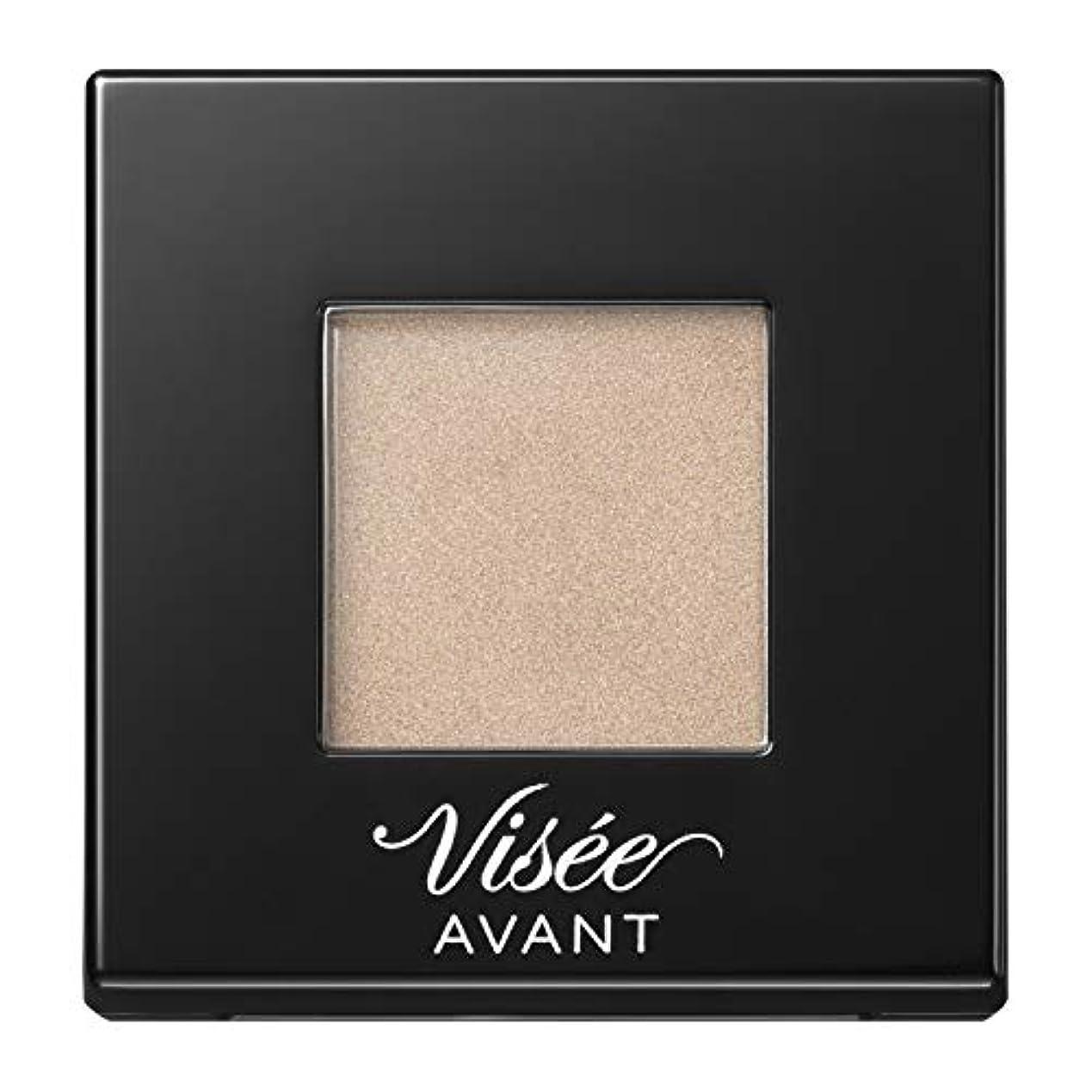 昇る中周術期Visee AVANT(ヴィセ アヴァン) ヴィセ アヴァン シングルアイカラー クリーミィ アイシャドウ GINGER 101 1.4g