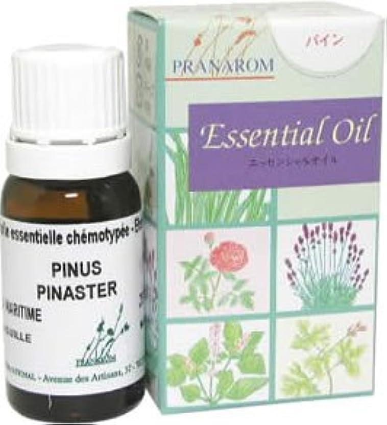 適度に暗い塩辛いプラナロム エッセンシャルオイル パイン 10ml