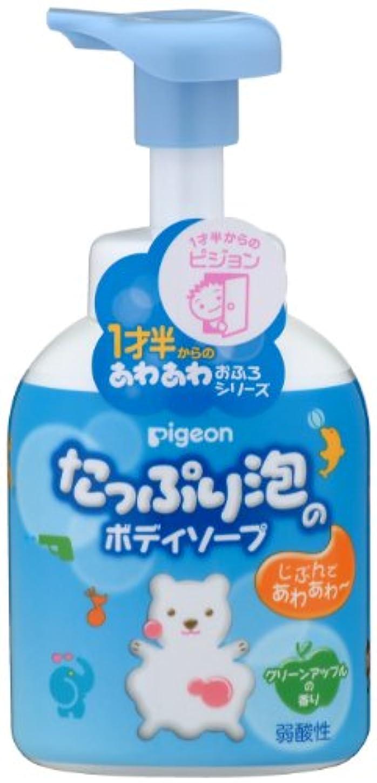 ズボン作成者部ピジョン たっぷり泡のボディソープ ボトル 350ml