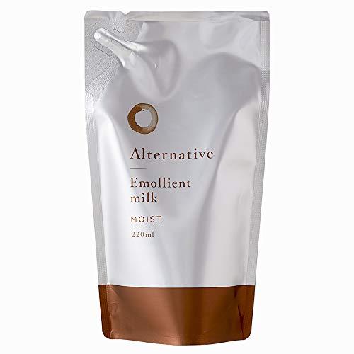 ALTERNATIVE (オルタナティブ) エモリエントミルク モイスト 詰替 220mlのバリエーション1