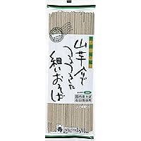 【小川製麺】 山芋入りでつるつるした細いおそば 250g*10パック 25人前