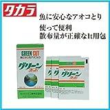 タカラ工業株式会社 グリーンカット 5t用(1t用×5包入)
