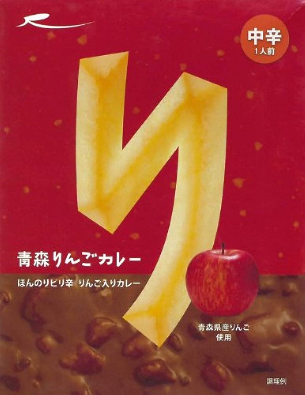 単独で神の教育者青森県産りんごの果肉たっぷり【青森りんごカレー】