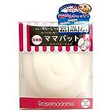 ローズマダム(Rosemadame) ママパット 布製母乳パッド ホワイト フリーサイズ 012-0695-02