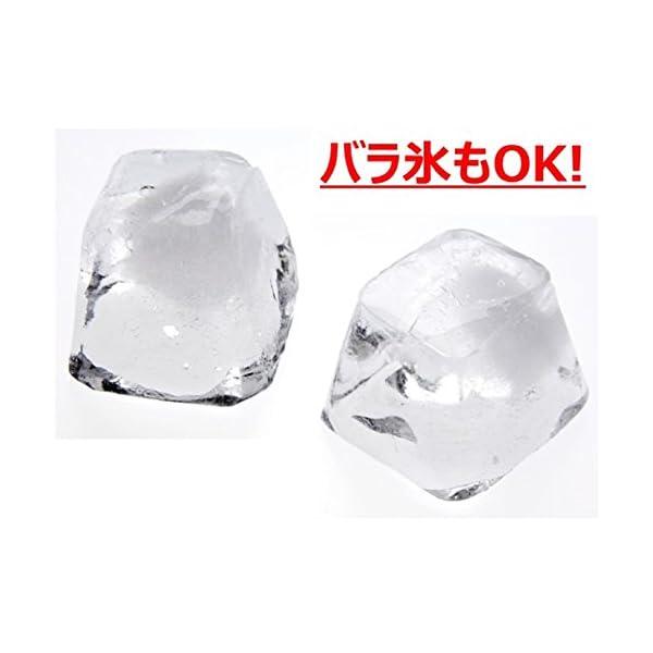パール金属 かき氷器 ブルーハワイ 製氷 カッ...の紹介画像4