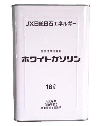 ホワイトガソリン(JX日鉱日石エネルギー) 液体燃料 18リットル...