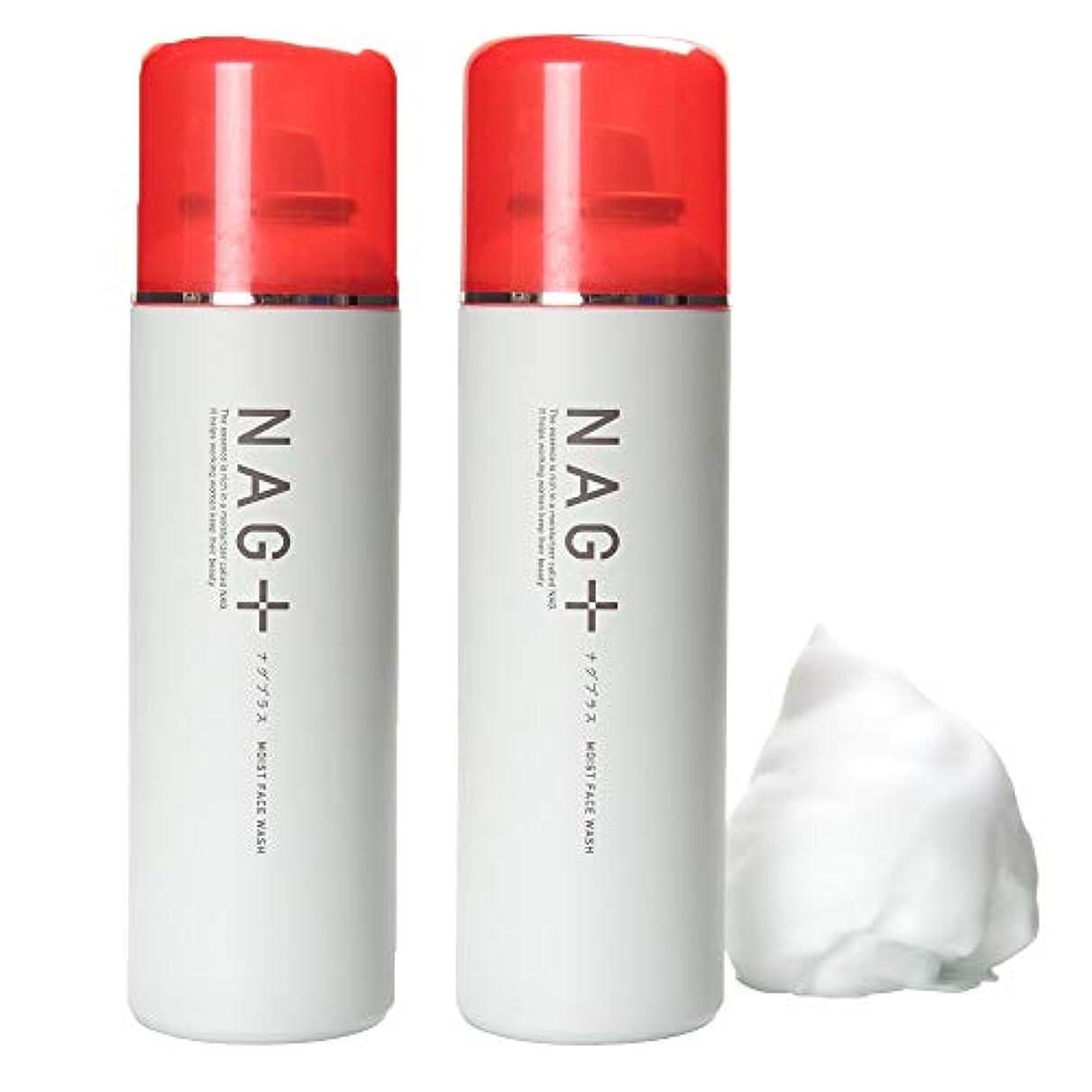 絶対の四または保湿する泡洗顔 2本セット