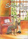 SALVA ME / 紺野 キタ のシリーズ情報を見る