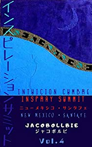 インスピレーションサミット4: ニューメキシコ・サンタフェ