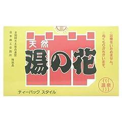 天然湯の花 徳用箱入 HT20(ティーパックタイプ) 15g*20包入