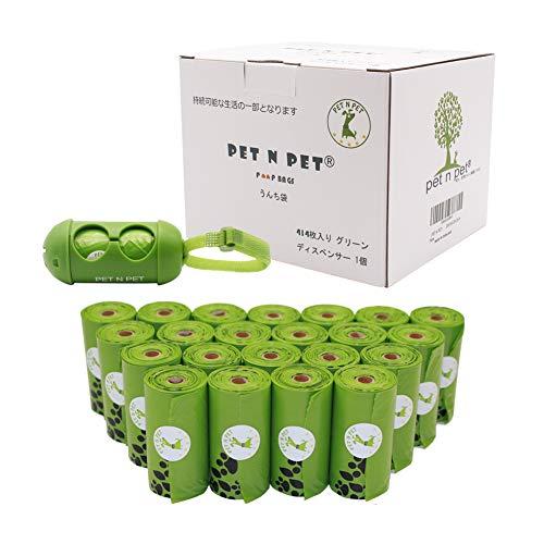 エヌ ペット (PET N PET)犬 うんち袋 うんち処理袋 トイレ袋 ディスペンサー付き ゴミ袋 グリーン 23ロール(414枚入り) 33×23cm