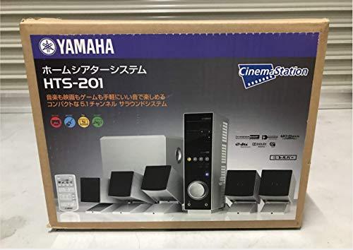 YAMAHA (ヤマハ) ホームシアターシステム 5.1ch HTS-201/TSS-20 B07KDRDP5V 1枚目