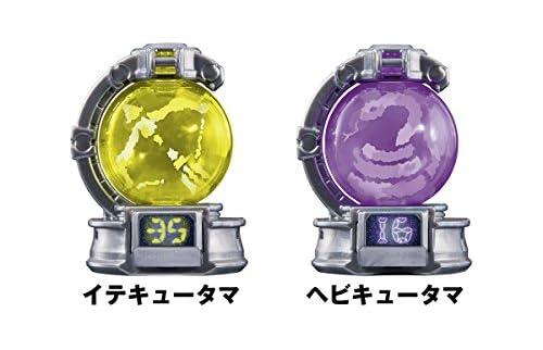 amazon.co.jp DXキュータマセット03