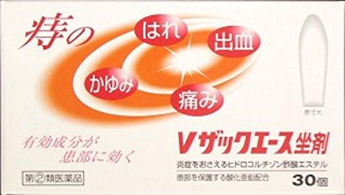 (医薬品画像)Vザックエース坐剤