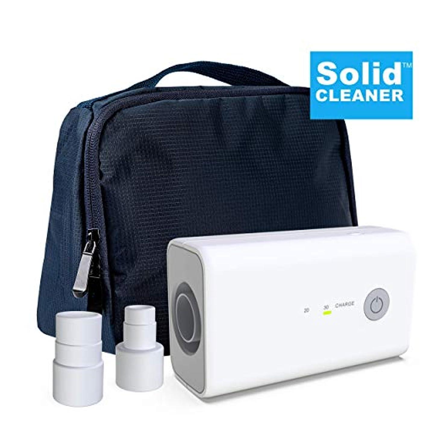 インディカ輸血息切れSolidcleaner 新しい クリーナーと消毒剤 バンドル バッグ互換性 加熱ホースアダプタアダプタポータブル充電式マスクチューブクリーナーを消毒含み Upgraedバンドル ライトグレー