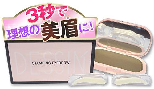 アイブロウ スタンプ 眉毛 消えない 落ちない テンプレート アーチ/チョコブラウン 1年間使える