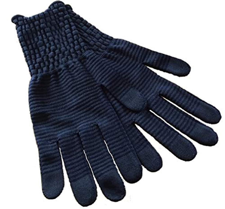 ポーチ廃棄極小2双セット モイストコート 004 タッチ コラーゲン手袋