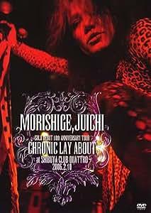 MORISHIGE,JUICHI SOLO DEBUT 10th ANNIVERSARY TOUR CHRONIC LAY ABOUT AT SHIBUYA CLUB QUATTRO 2006.2.1 [DVD]