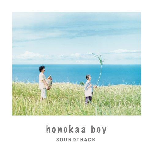 ホノカアボーイ オリジナル・サウンドトラック