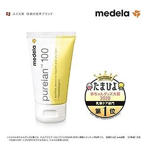 Medela メデラ 乳頭保護クリーム ピュアレーン100 37g 天然ラノリン 100%