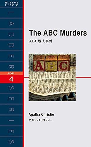 ABC殺人事件 The ABC Murders (ラダーシリーズ Level 4)の詳細を見る