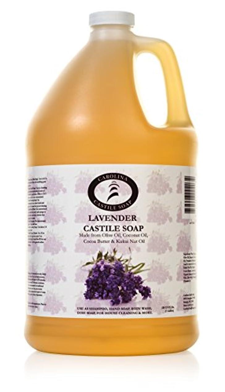 スキップ和解する文Carolina Castile Soap ラベンダーオーガニック 1ガロン