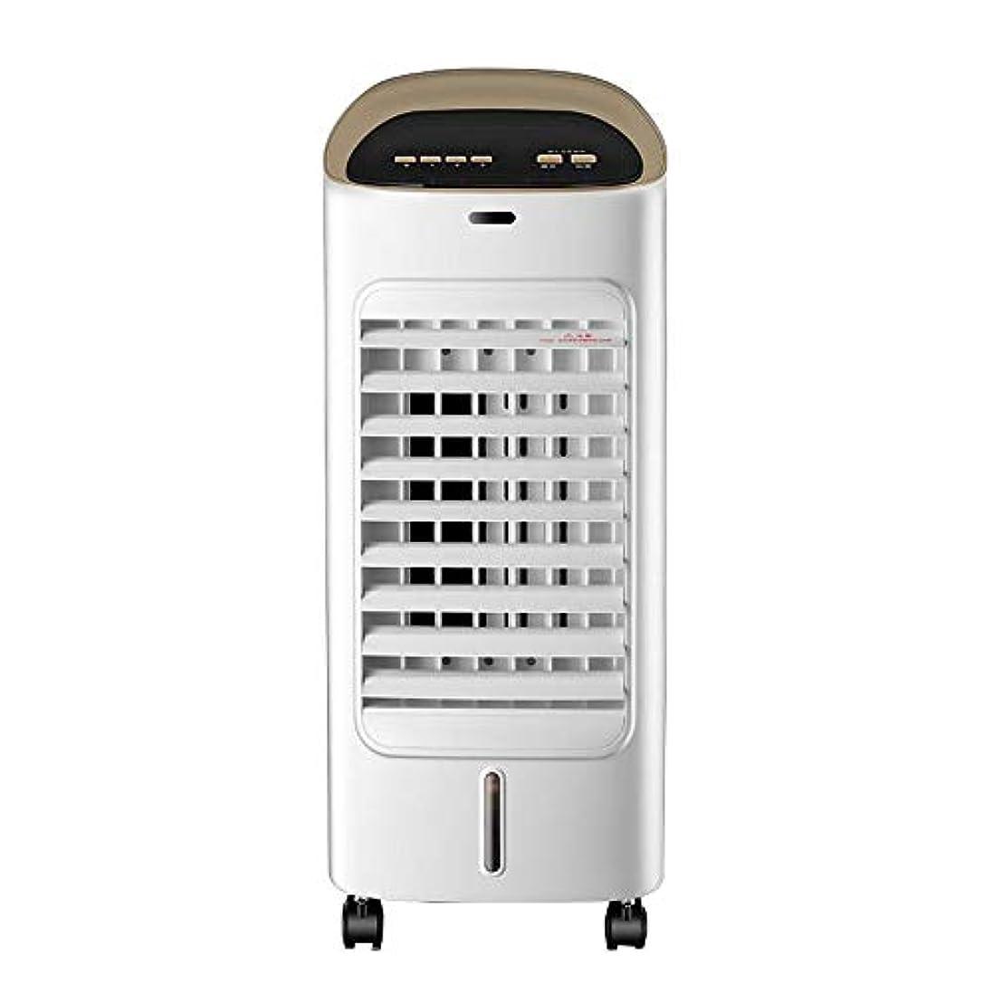 ベーコン便利さ不測の事態LYGT- 空気冷却器蒸発冷却空調ファン、4L水タンク3家庭用またはオフィス用風速、白