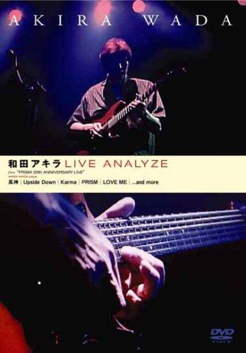 ATDV-145 和田アキラ LIVE ANALYZE [DVD]