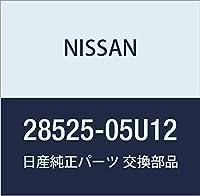 NISSAN (日産) 純正部品 コントローラー アッセンブリー エアコンデイシヨナー スカイライン 品番28525-05U12