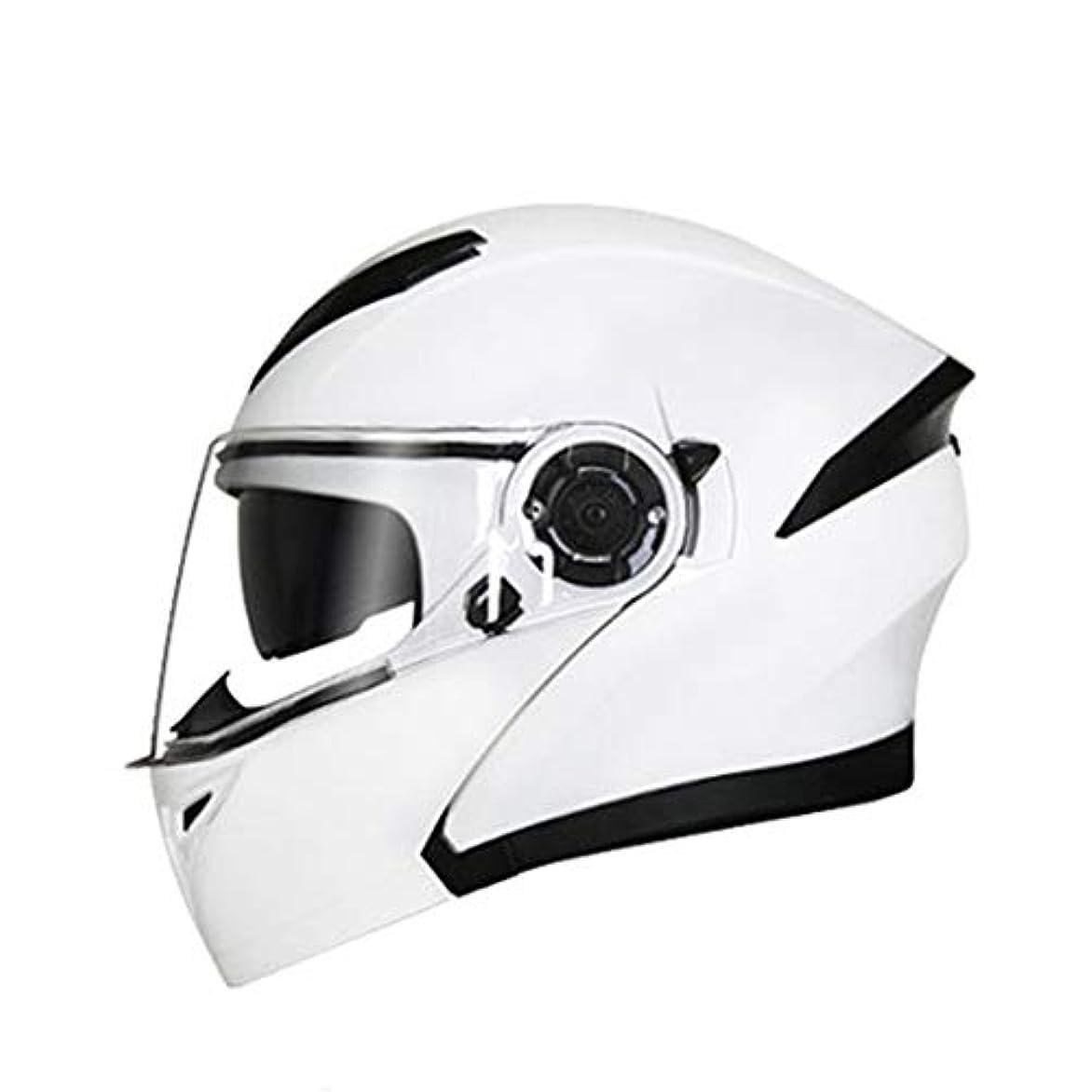 カウントアップ空港九時四十五分ETH ダブルミラーオープンフェイスヘルメットメンズ四季ユニバーサルヘルメット電動バイクヘルメットフルカバーブルートゥースレディースフルフェイスヘルメット - ホワイト - 人格パターン 保護 (Size : L)