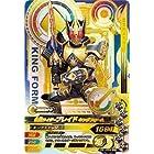 ガンバライジング/ナイスドライブ5弾/D5-054 仮面ライダーブレイド キングフォーム CP