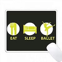ネオンイエローと黒の睡眠とバレエを食べる PC Mouse Pad パソコン マウスパッド