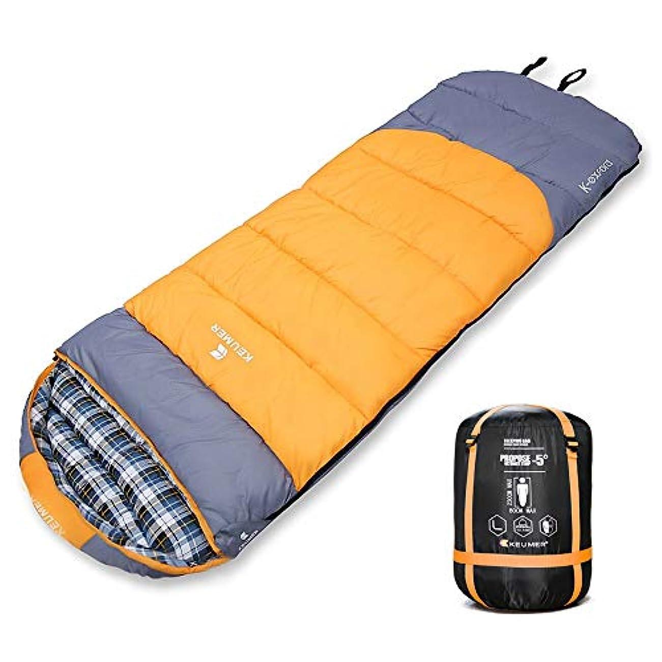 つぶやき遺伝的信頼できるZOMAKE寝袋 シュラフ コンパクト スリーピングバッグ 軽量 封筒型 収納袋付き 最低使用温度-6度 登山 車中泊 防災用 災害時 避難用