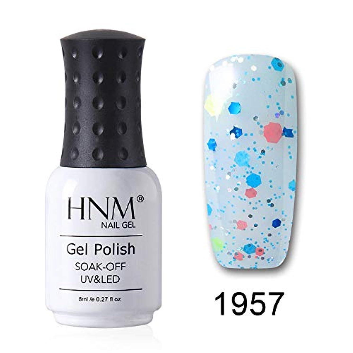 近代化する物理的な次へHNM ジェルネイル カラージェル 1色入り 8ml【全76色選択可】