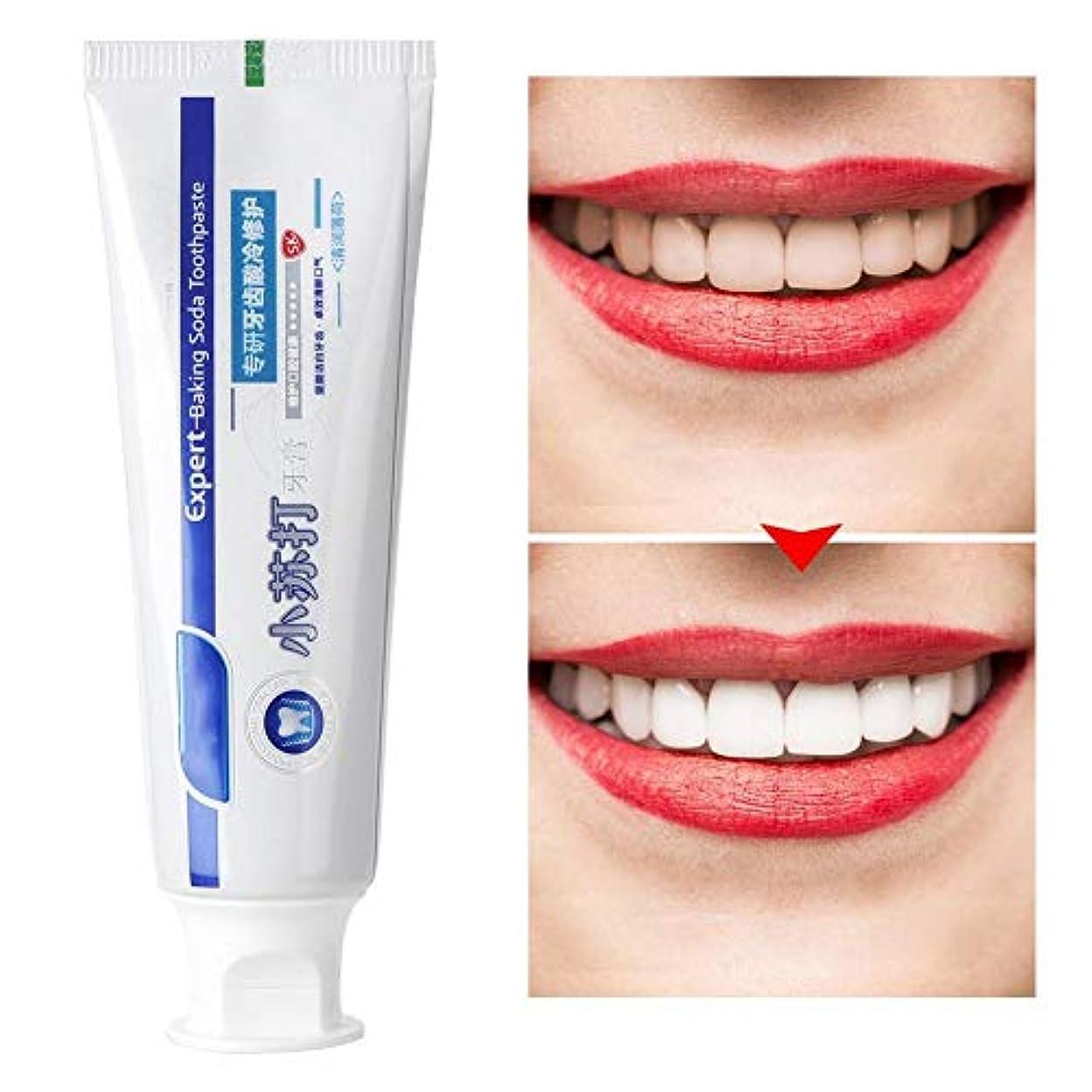 調べる質量スリル歯磨き粉、さわやかなミントを白くする重曹の歯磨き粉歯磨き粉オーラルケアツール100g(クリアミント)