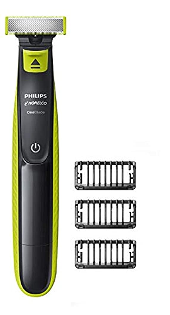 旅客ストレッチ後世[(フィリップス) Philips ] [Norelco OneBlade hybrid electric trimmer and shaver, QP2520/70] (並行輸入品)