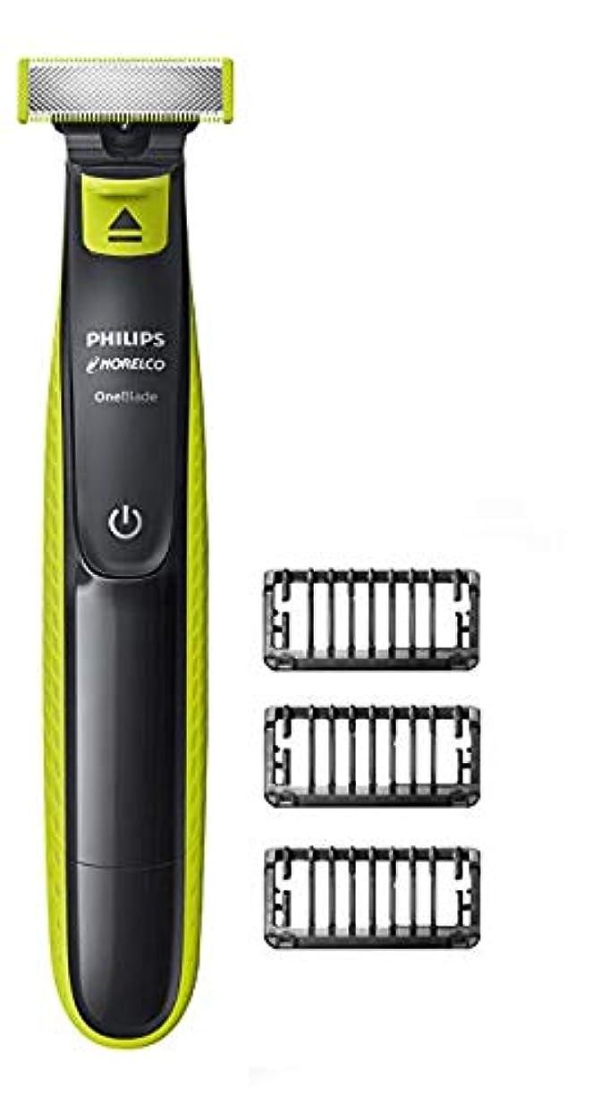 空洞関税あらゆる種類の[(フィリップス) Philips ] [Norelco OneBlade hybrid electric trimmer and shaver, QP2520/70] (並行輸入品)