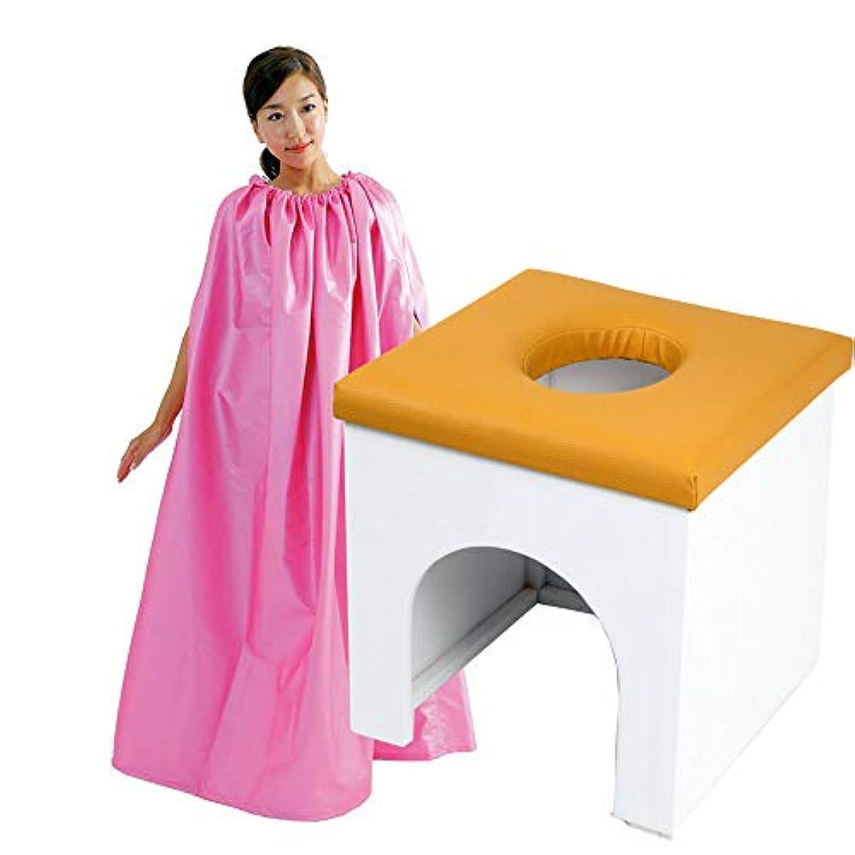 【WM】まる温よもぎ蒸し【白椅子(マスタードシート)セット】専用マント?薬草60回分?電気鍋【期待通りの満足感をお届けします!】/爽やかなホワイトカラーで、人体に無害な塗装仕上げで通常の椅子より長持ちします (ピンク)