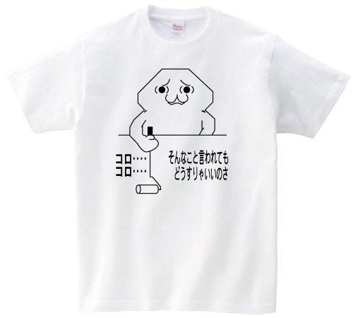 やる夫 そんなこと言われても 半袖Tシャツ ホワイトM
