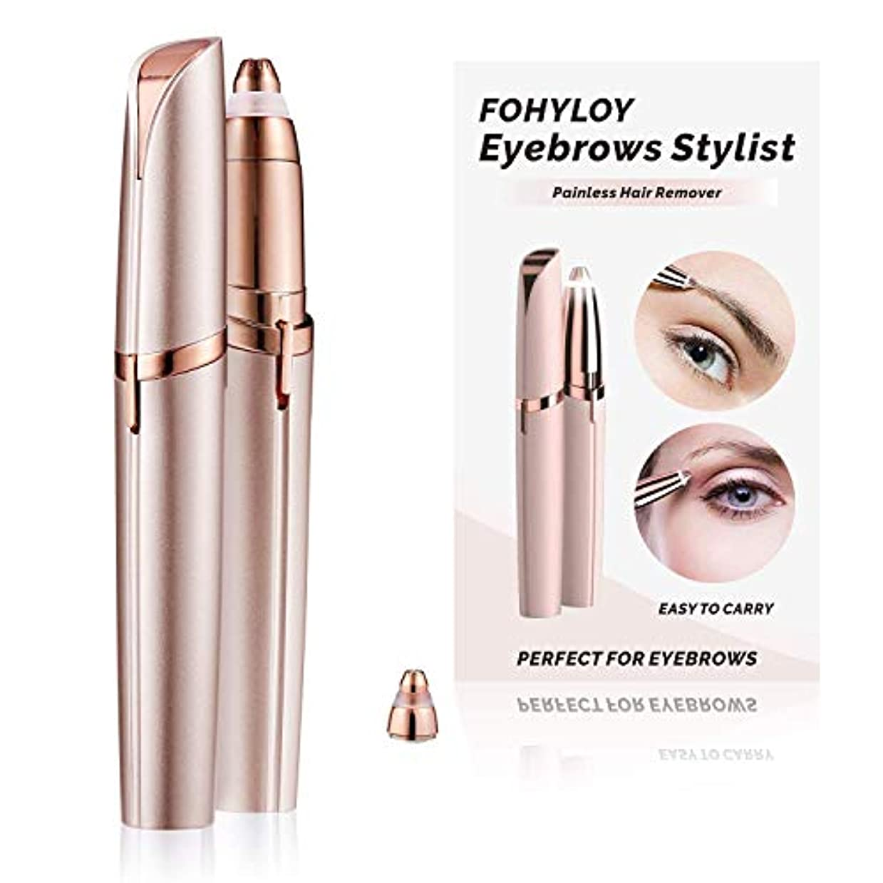 MQQ 電気痛みのない眉毛の取り外し装置、眉毛のトリマーのかみそりの女性の眉毛の取り外し装置