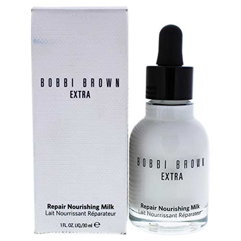 支援液化するシリンダーボビィブラウン(ボビー ブラウン) エクストラリペアオイルミルク 30ml
