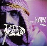 PANTA from 頭脳警察 meets フランク・ザッパ