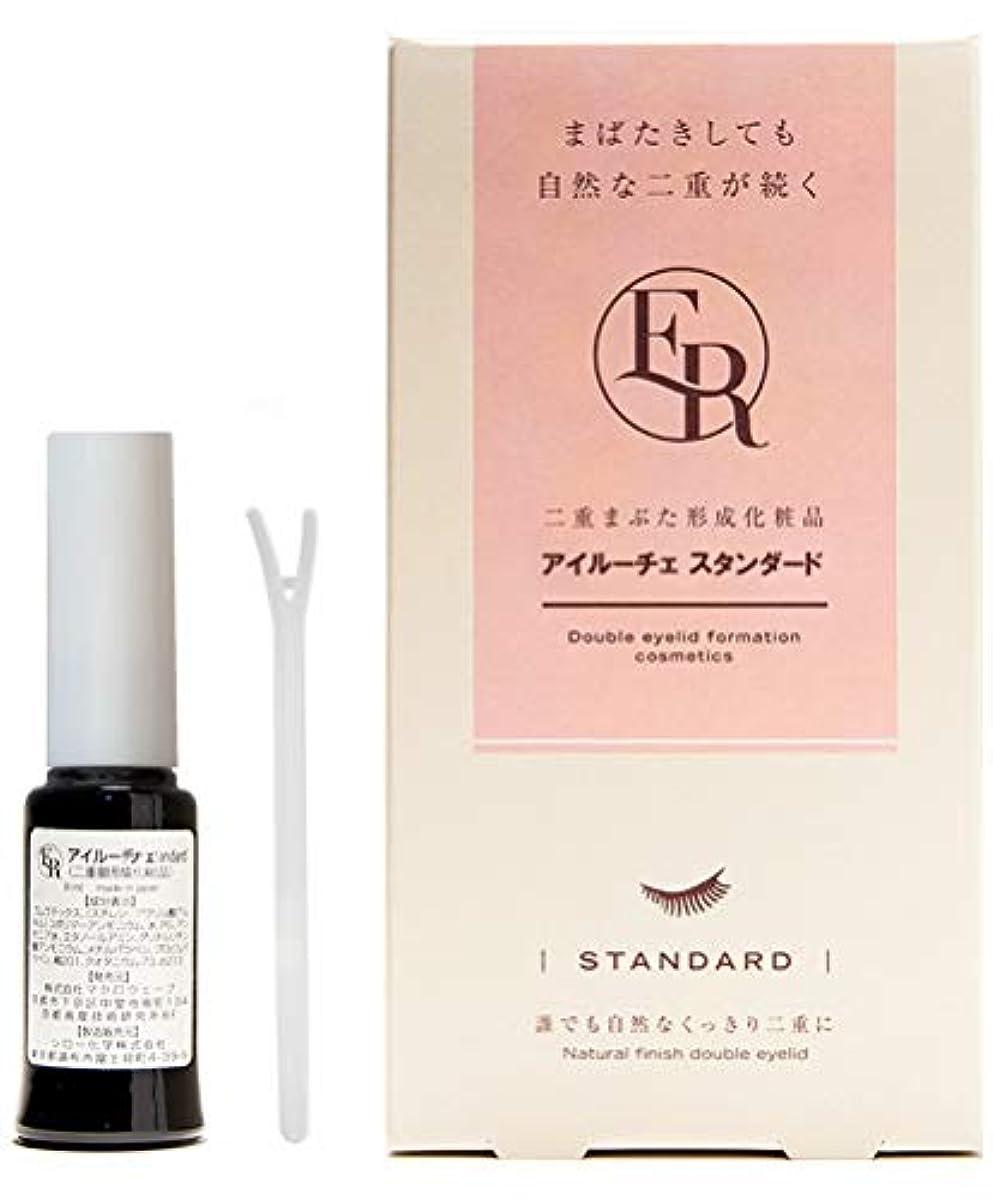 コンバーチブル韓国国アイルーチェ スタンダード 二重まぶた形成化粧品 8ml mer8sv2
