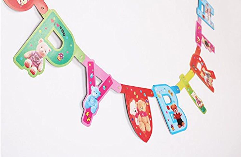 HuaQingPiJu-JP ラブリーバングデー誕生日旗バースデーパーティー用品ベアバナー