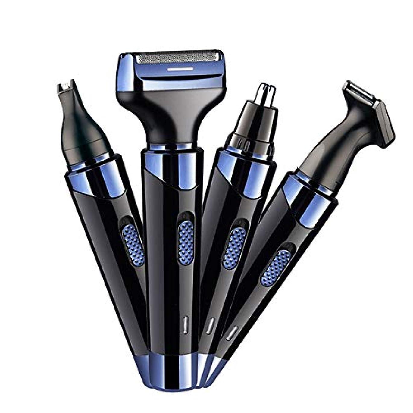 プランテーションコックマークシェービング鼻毛クリーニングミニシェービングレタリング修理ナイフ多機能充電メンズ鼻毛トリマー メンズ ムダ毛トリマー 耳毛 鼻毛切り (Color : Blue, Size : USB)