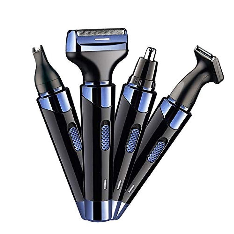 かけがえのないベスビオ山心からシェービング鼻毛クリーニングミニシェービングレタリング修理ナイフ多機能充電メンズ鼻毛トリマー (Color : Blue, Size : USB)