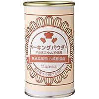 ベーキングパウダー(アルミ不使用) / 100g TOMIZ/cuoca(富澤商店) ベーキングパウダー・膨張剤 ベーキングパウダー
